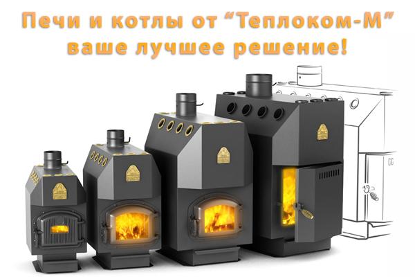 Отопление в вашем доме может