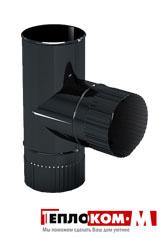 Дымоход Lokki тройник эмалированный 135, 0,5, диаметр 120 мм
