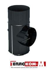 Дымоход Lokki шибер эмалированный 0,5 мм, диаметр 120 мм