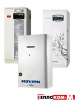 Газовые котлы Navien (Навьен)
